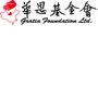 Gratia Foundation
